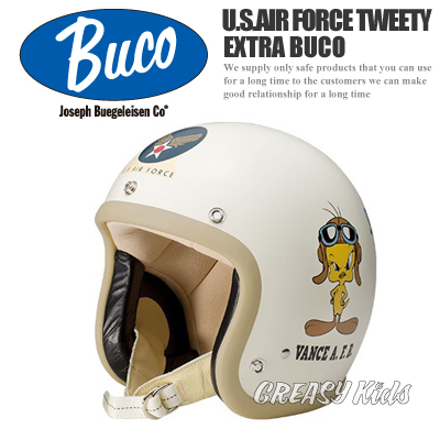 BUCO �W�F�b�g�w�����b�g �G�N�X�g���u�R  U.S.AIR FORCE TWEETY