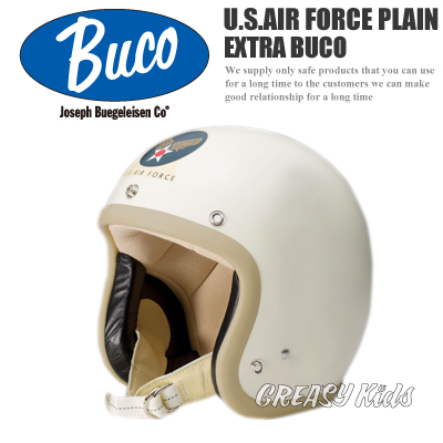 BUCO �W�F�b�g�w�����b�g �G�N�X�g���u�R U.S.AIR FORCE PLAIN
