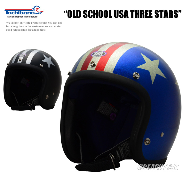 SHM OLD SCHOOL U.S.A THREE STARS