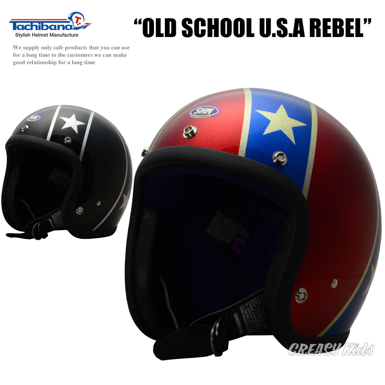 SHM OLD SCHOOL U.S.A REBEL