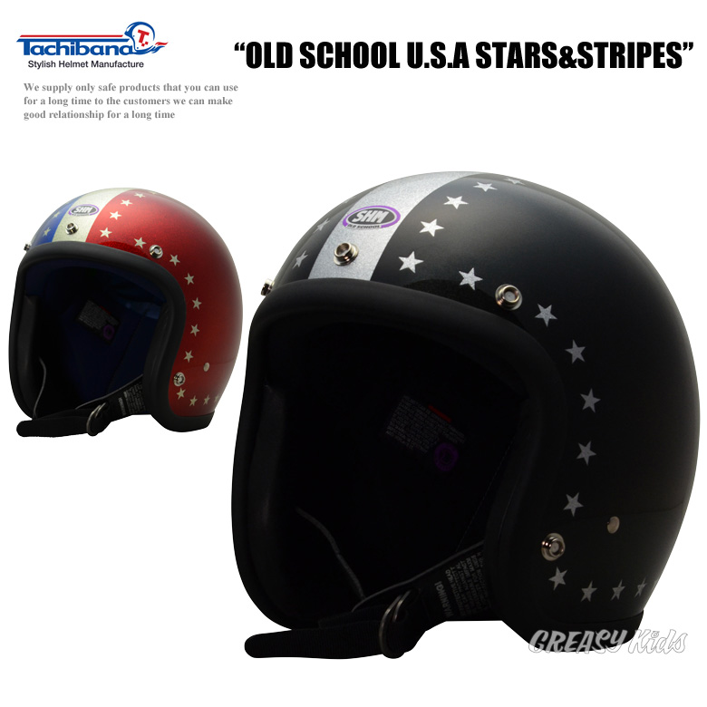 SHM OLD SCHOOL U.S.A STARS&STRIPES