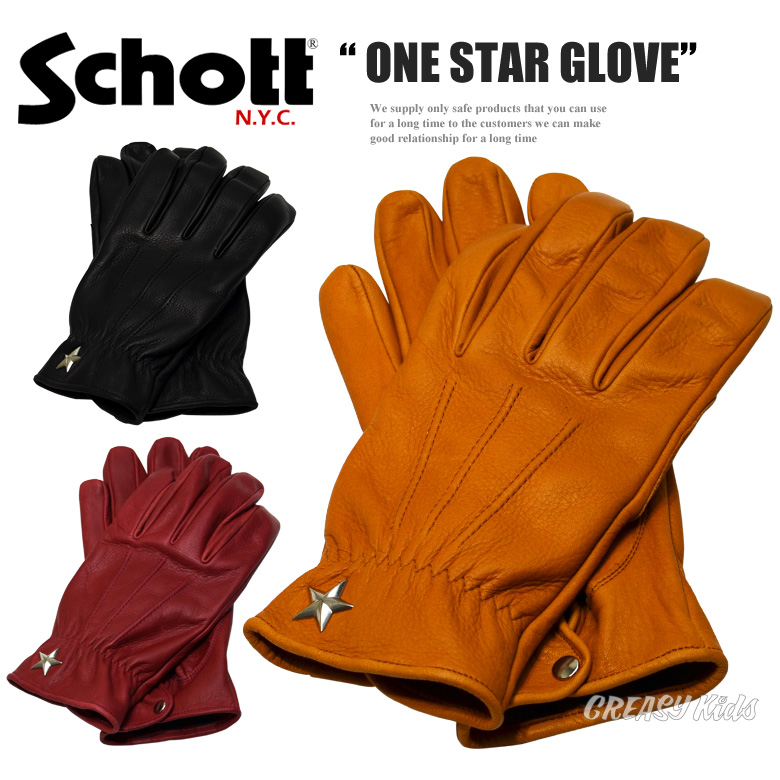 Schott(ショット) ONE STAR GLOVE
