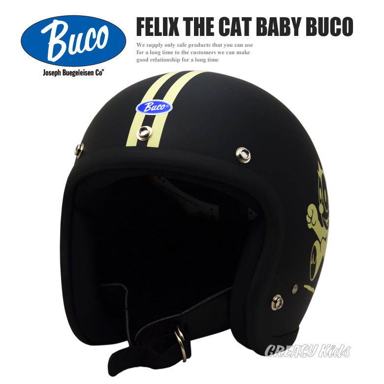 BUCO FELIX THE CAT《ベビーブコ》