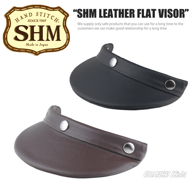 SHM LEATHER FLAT VISOR