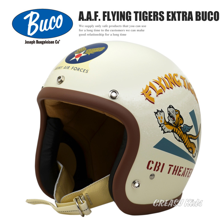 BUCO A.A.F. FLYING TIGERS《エクストラブコ》