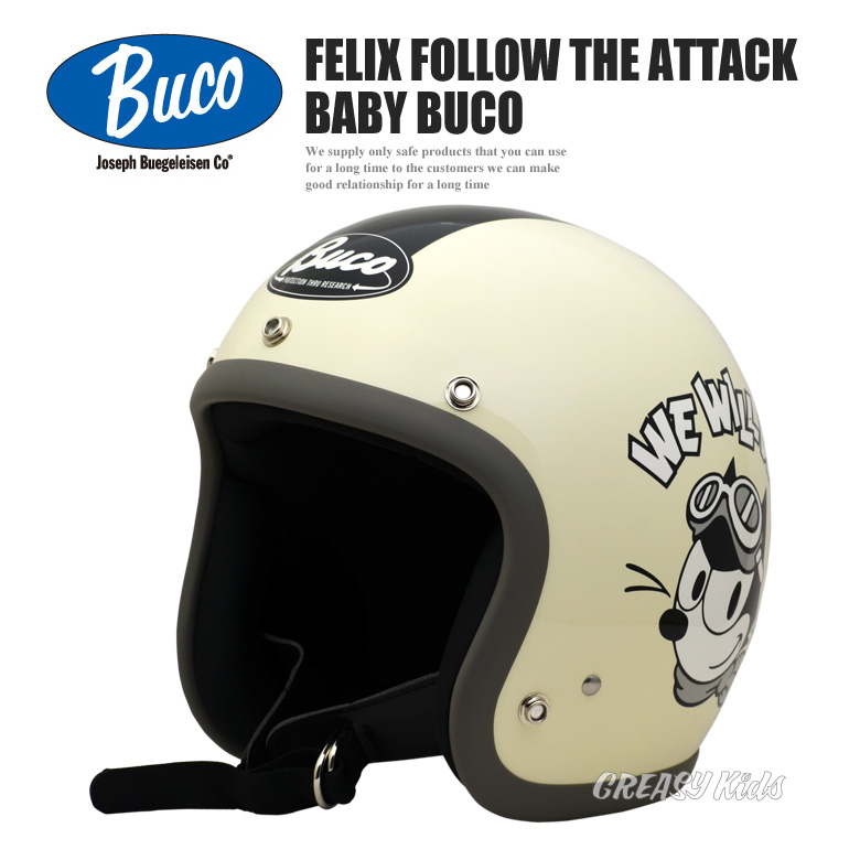 BUCO FELIX FOLLOW THE ATTACK《ベビーブコ》
