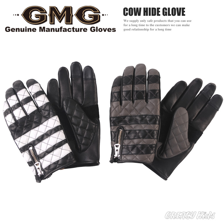 GMG-09 COW HIDE GLOVE