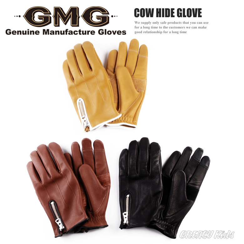 GMG-10 COW HIDE GLOVE